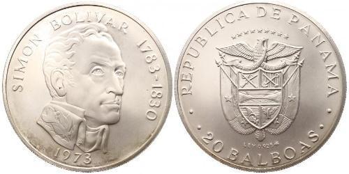 20 Balboa Panamá Plata Simon Bolivar (1783 - 1830)