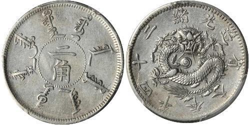 20 Cent Volksrepublik China Silber