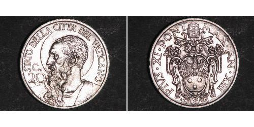 20 Centesimo 梵蒂冈