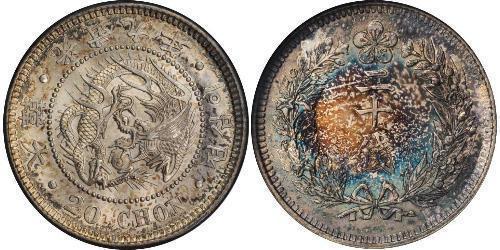20 Chon Imperio de Corea (1897 - 1910) Plata