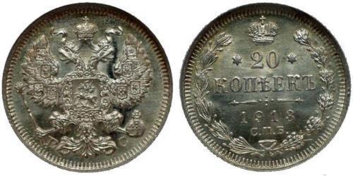 20 Copeca Impero russo (1720-1917) Argento Alessandro II (1818-1881) / Nicola II (1868-1918)