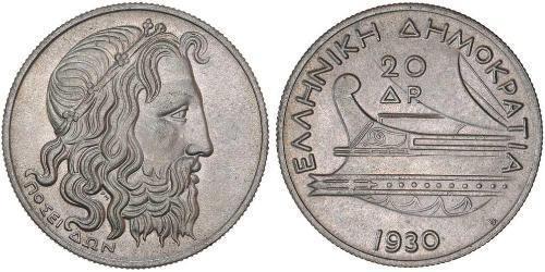 20 Drachma 希臘第二共和國 (1924 - 1935) 銀