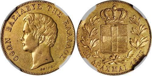 20 Drachma Reino de Grecia (1832-1924) Oro Otón I de Grecia (1815 - 1867)