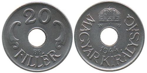 20 Filler Hungary (1989 - ) Steel/Nickel