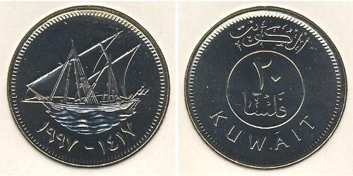 20 Fils Kuwait Copper-Nickel