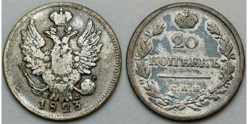 20 Kopeck 俄罗斯帝国 (1721 - 1917) 銀 亚历山大一世 (俄国)  (1777-1825)
