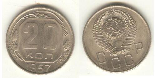 20 Kopek Unión Soviética (1922 - 1991) Cobre-Níquel