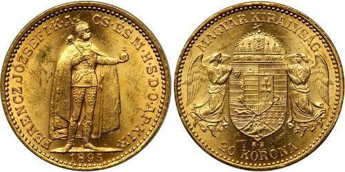 20 Korona Королiвство Угорщина (1000-1918) Золото Франц Иосиф I (1830 - 1916)