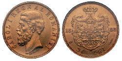 20 Leu Kingdom of Romania (1881-1947)  Carol I of Romania (1839 - 1914)