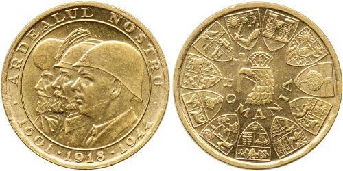 20 Leu Kingdom of Romania (1881-1947) Gold Michael of Romania