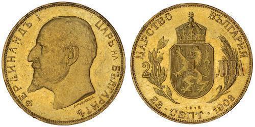20 Lev Bulgarie Or Ferdinand I de Bulgarie (1861 -1948)