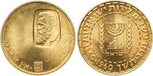 20 Lirot Израиль (1948 - ) Золото