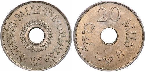 20 Mill Palästina Kupfer/Nickel