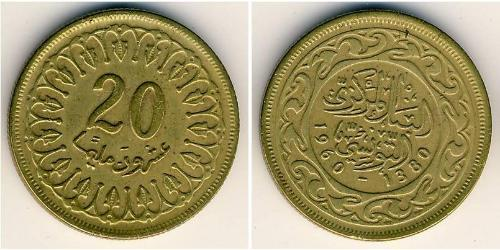 20 Millieme Túnez Latón