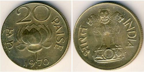 20 Paisa Inde (1950 - ) Laiton