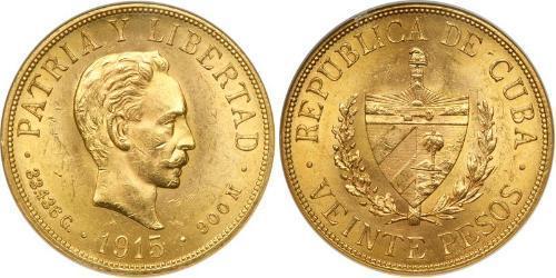 20 Peso Cuba Or Jose Julian Marti Perez (1853 - 1895)