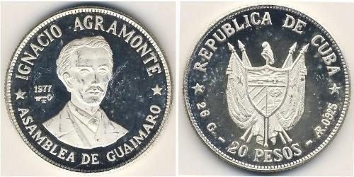 20 Peso Cuba Silver