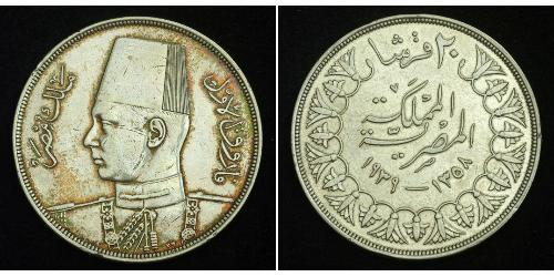 20 Piastre 埃及王國 (1922 - 1953) 銀 Farouk I of Egypt (1920 - 1965)