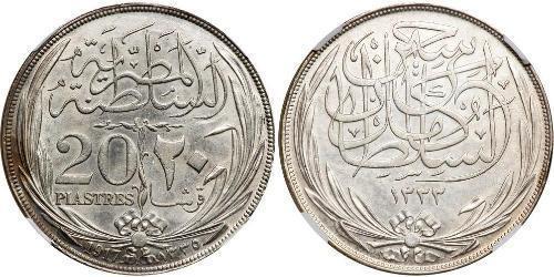 20 Piastre Sultanate of Egypt (1914 - 1922) 銀 Hussein Kamel of Egypt (1853 - 1917)
