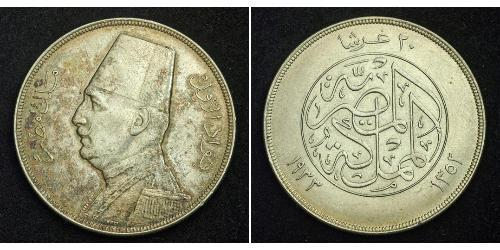 20 Piastre Kingdom of Egypt (1922 - 1953) Silver Fuad I of Egypt (1868 -1936)