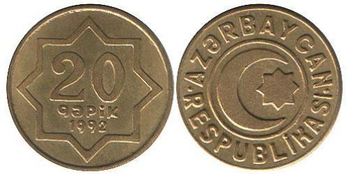 20 Qəpik Azerbaiyán (1991 - ) Latón