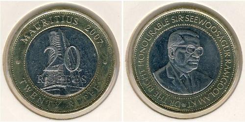 20 Rupee Maurice Bilame