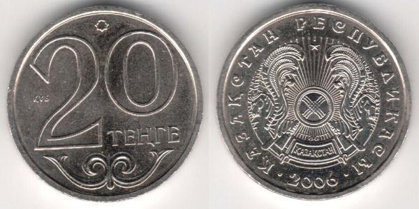 Казахстан 20 тенге 2000г