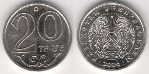 20 Tenge Kazajistán (1991 - )
