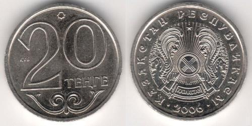 20 Tenge Kazakhstan (1991 - )