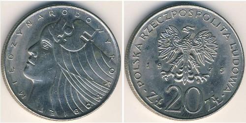 20 Zloty République populaire de Pologne (1952-1990) Cuivre/Nickel