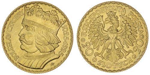 20 Zloty Deuxième République de Pologne (1918 - 1939) Or