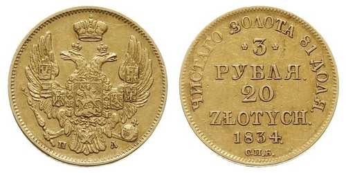 20 Zloty / 1 Rouble Empire russe (1720-1917) Or Nicolas I (1796-1855)