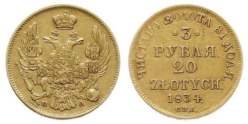 20 Zloty / 1 Rubel Russisches Reich (1720-1917) Gold Nikolaus I (1796-1855)