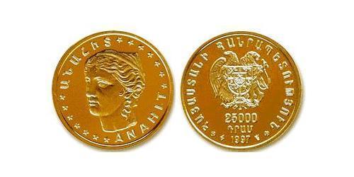 25000 Драм Армения (1991 - ) Золото
