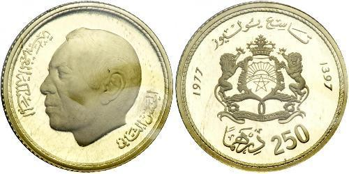 250 Dirham Marruecos Oro Hasán II de Marruecos (1929 - 1999)