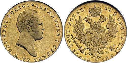 25 Злотий Царство Польське (1815-1915) Золото Олександр I (1777-1825)