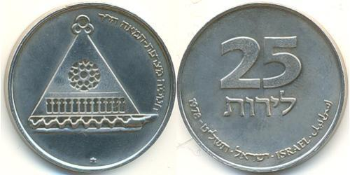 25 Лира Израиль (1948 - ) Никель/Медь