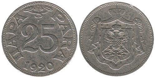 25 Пара Социалистическая Федеративная Республика Югославия (1943 -1992) Бронза/Никель