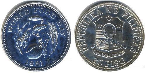 25 Песо Филиппины Серебро