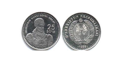 25 Сум Узбекистан (1991 - ) Никель/Сталь