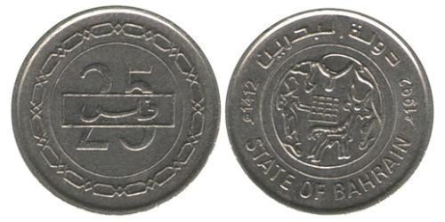 25 Филс Бахрейн Никель/Медь