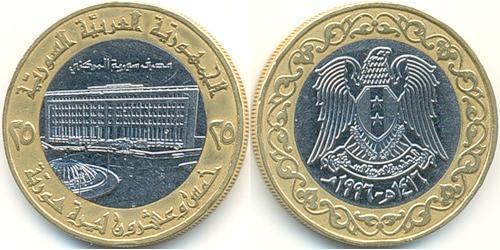 25 Фунт Сирия Биметалл