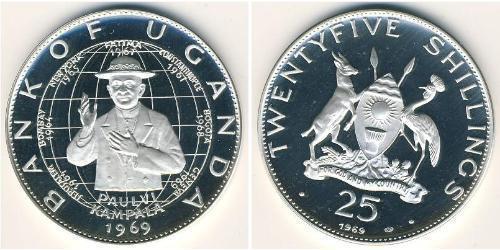 25 Шиллинг Уганда Серебро