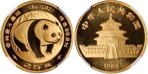 25 Юань Китайська Народна Республіка Золото