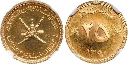 25 Baisa Oman Gold