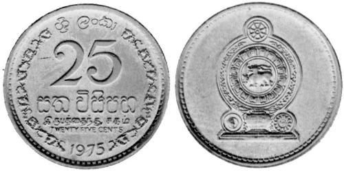 25 Cent Sri Lanka/Ceylon Copper/Nickel