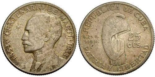 25 Centavo Cuba Silver