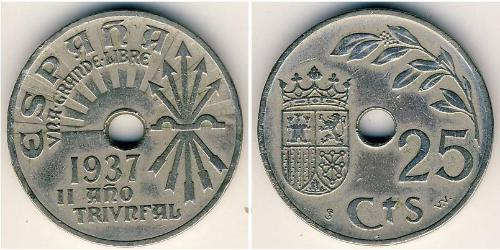 25 Centimo Second Spanish Republic (1931 - 1939) Copper/Nickel