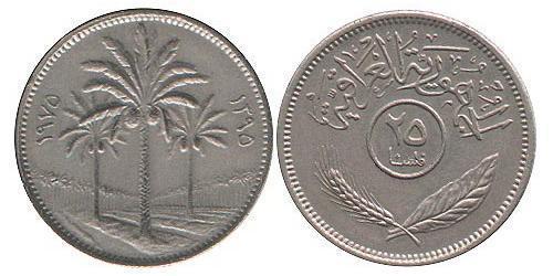 25 Fils Iraq Copper/Nickel