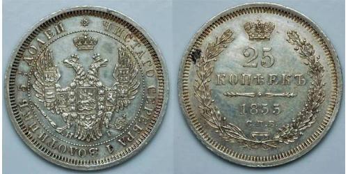 25 Kopeck 俄罗斯帝国 (1721 - 1917) 銀